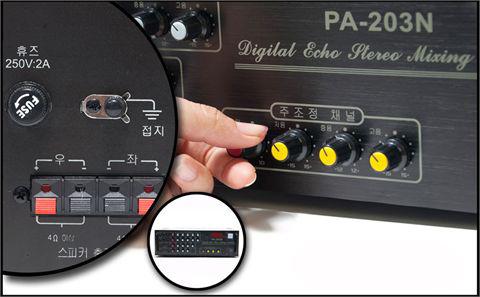 Amply Karaoke Jarguar Suhyoung PA 203N