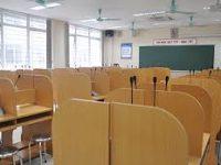 âm thanh phòng học giảng dạy
