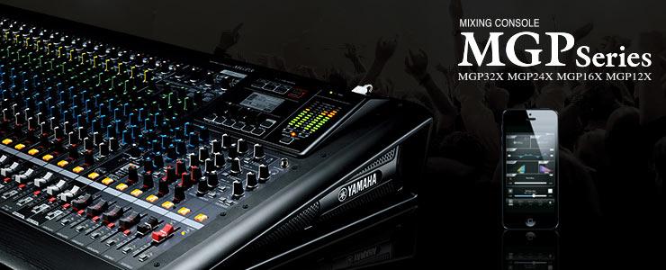 Bàn trộn Yamaha MGP16X - Mixer Analog chuyên nghiệp 7