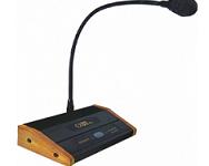 Micro cổ ngỗng OBT 8052C hội thảo không hú âm thanh hay 6