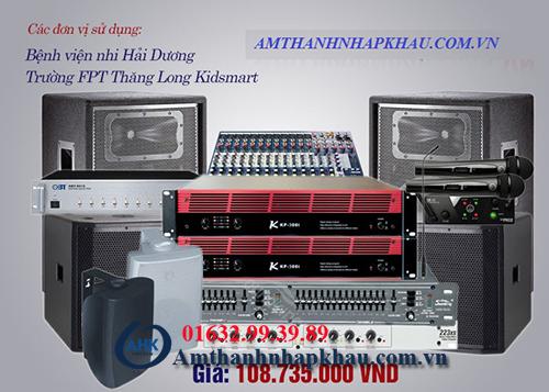 Âm thanh hội trường - Mua loa hội trường giá rẻ tại AHK 7