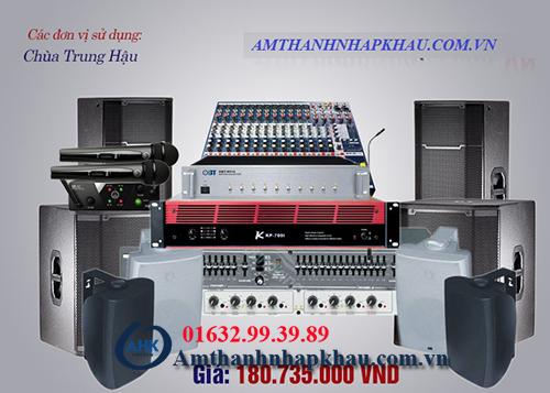 Âm thanh hội trường - Mua loa hội trường giá rẻ tại AHK 8