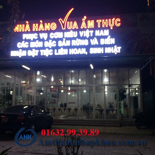 Dự án lắp đặt dàn âm thanh đám cưới, sân khấu nhà hàng Vua Hải Sản TP Hạ Long 1