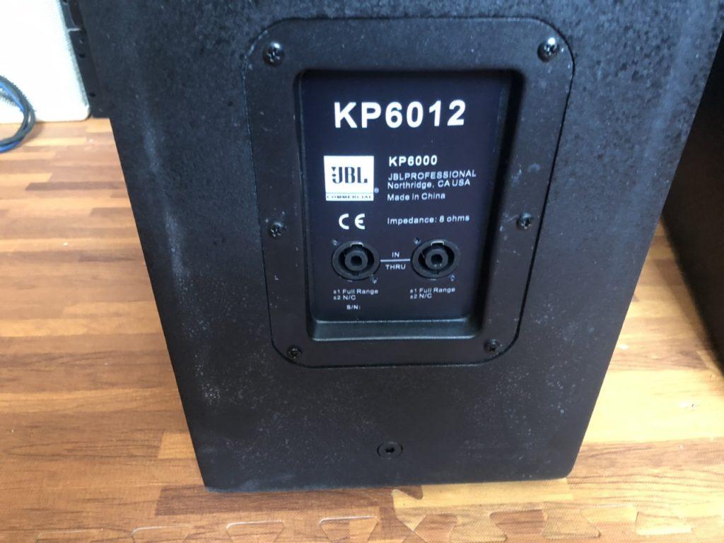 Mặt sau loa karaoke JBL KP 6012