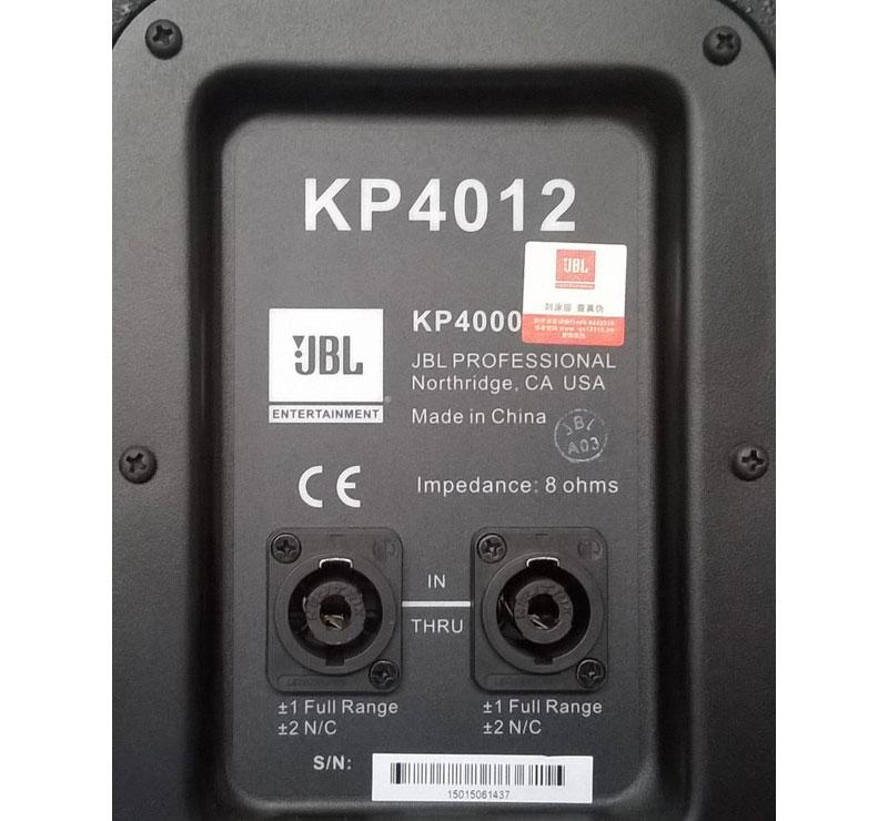 Mặt sau loa JBL KP4012