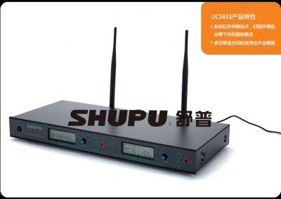 Micro không dây Shupu UCS833