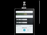Micro livestream Shure MV88 chi ios