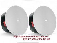 Hệ thống âm thanh Biamp MRB-M-SCX400-C