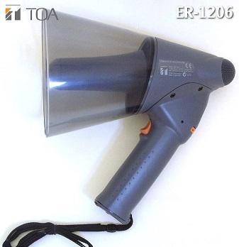 Loa cầm tay TOA ER- 1206 chính hãng