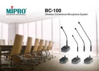 micro MIPRO BC-100
