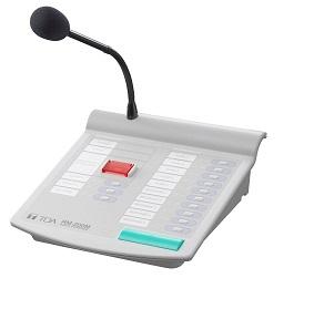 Micro điều khiển từ xa RM-200M