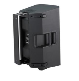 Giá treo loa Electro-Voice ZLX-BRKT