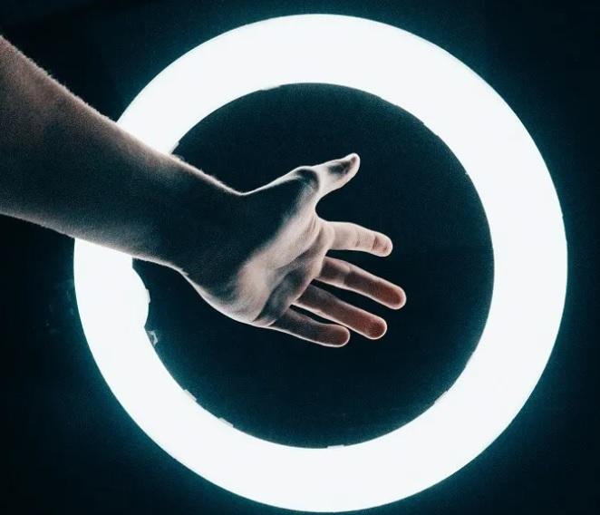 Đèn chiếu sáng